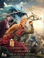 The Monkey King 2 (San Da Bai Gu Jing) in 3D