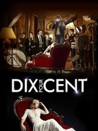 Dix Pour Cent saison 1