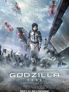 Photo Affiche Godzilla Netflix