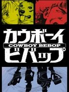 Cowboy Bebop Specials