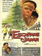 Escapade au Japon
