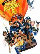 Police Academy 4 : Aux armes citoyens !