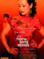 Home song stories (The)