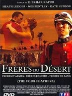 Frères du désert
