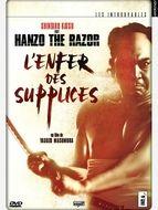 Hanzo the razor - l'enfer des supplices