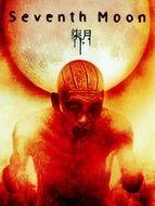 Septième lune
