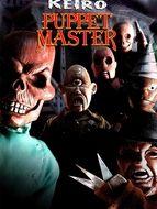 Retro puppet master / Puppet master 7