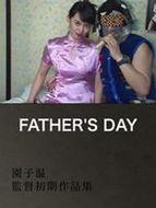 Drôles de pères
