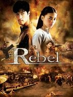 Rebel (The)