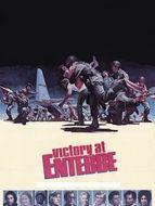 Victoire à Entebbé