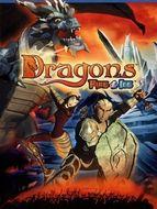 Chroniques du dragon (Les)