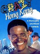 Le Bushman à Hong Kong