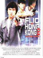 Flic de Hong Kong 2 (Le)