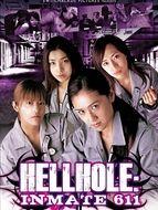 Hellhole, la clinique de l'horreur