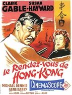 Le Rendez-vous de Hong Kong