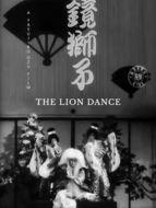 Danse du lion