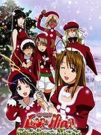 Le Voeu de Noël