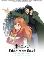 Eden of the east, film 2 : Paradise lost