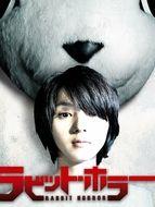 Rabbit Horror 3D / Tormented