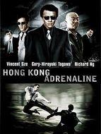 Hong Kong adrénaline