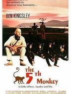 Le Cinquième singe