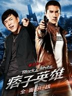 Black & White episode 1 : The dawn of assault