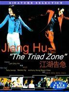 Jiang Hu : The triad zone
