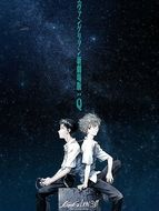 Evangelion : 3.33 You Can (Not) Redo