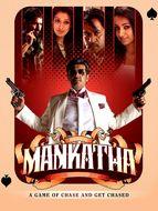 Mankatha - le Coup de Poker