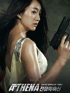 Athena, secret agency