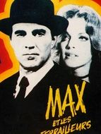 Max et les ferrailleurs