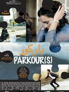 Parkour(s)