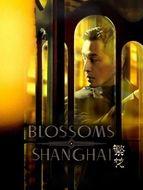 Blossoms Shanghai
