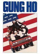 Gung ho : du saké dans le moteur