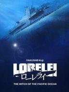 Loreleï, la sorcière du Pacifique