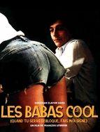 Les Babas Cool / Quand tu seras débloqué, fais-moi signe !