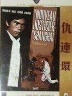 Le Nouveau Justicier de Shanghai