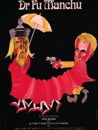 Le Complot diabolique du Dr Fu-Manchu