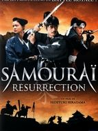 Samouraï Resurrection