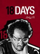 18 jours