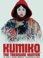 Kumiko, the Treasure Hunter