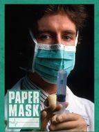Le Grand simulateur - Paper mask