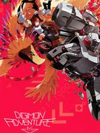 Digimon Adventure tri. 4: Perte