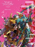 Digimon Adventure tri. 5: Symbiose