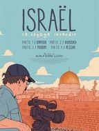 Israël, le voyage interdit - Partie III : Pourim