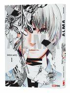 Jacquette couverture Tome 1, Shinji Mito