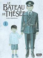 Jaquette couverture tome 1, Toshiya Higashimoto