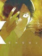 Cover 2, Sui Ishida