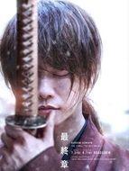 Kenshin - Le Commencement