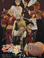 The Seven Deadly Sins the Movie: Cursed by Light